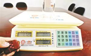 网售遥控电子秤20米外可增重:可设定比例,最多的能增一倍