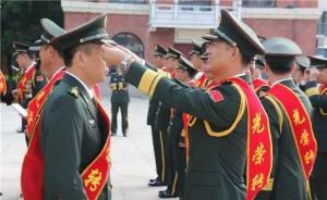 中央国家机关去年员额大幅缩减,仍拿出七百岗位接收军转干部