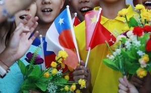 """中国和智利发表联合声明:将2020年定为""""中智友好年"""""""