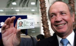 安徽新举措:外籍华人博士在皖工作可直接申请在华永久居留