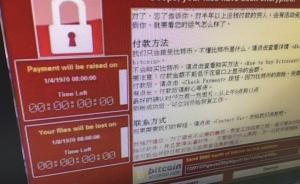 黑龙江七台河交警:受勒索病毒攻击,暂停办理驾考车检等业务