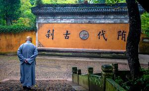 新华网刊文评景区免票:能否成为撬动旅游发展模式转变的杠杆