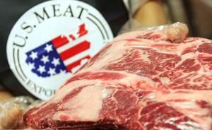 中国8月前将解除美国牛肉进口禁令,专家:应补贴国内养殖户