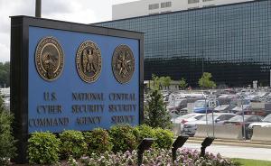 美国白宫:勒索病毒的代码不是美国国安局的工具开发出来的