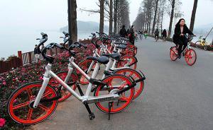 武汉警方治理毁坏占有共享单车行为,金额达2千元可入刑