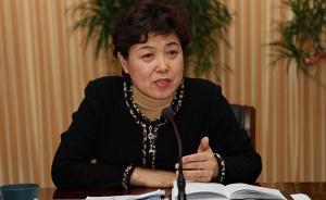 内蒙古乌兰察布原市长陶淑菊严重违纪被开除党籍
