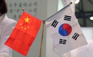 韩新政府代表团来华首次接触后再派特使,中韩关系有望回暖