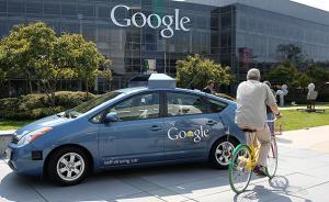 无人驾驶变局:谷歌宣布联手Lyft,Uber受困窃密官司