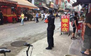 广州警方通报男童被砍事件:两嫌犯落网,与男孩家有债务纠纷
