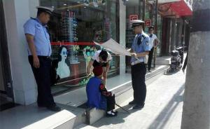 暖闻|成都88岁老太取钱迷路,交警举板为她遮阳三四十分钟