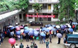 云南一村官劝阻邻居办满月酒被打伤,法官释法伤人者道歉赔偿