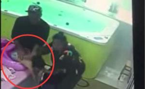 山东一幼童在游泳馆倒立溺水挣扎72秒,幸无生命危险
