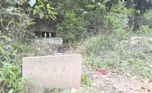 剑阁三国名将邓艾墓如今只剩荒冢,邓氏后裔捐资百万修缮