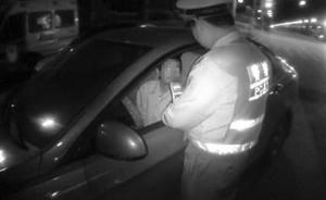 辽宁辽阳一司机酒驾后向交警问路:罚款、扣证、记12分