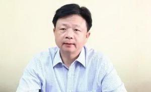 湖南兴湘集团党委书记、董事长黄明接受组织审查