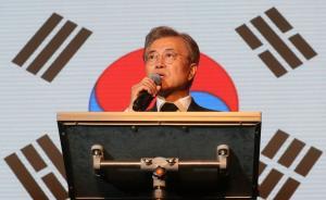 韩国总统文在寅:绝对不能容忍朝鲜的挑衅以及核威胁