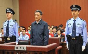 江苏省委原常委、秘书长赵少麟一审获刑4年被罚1500万