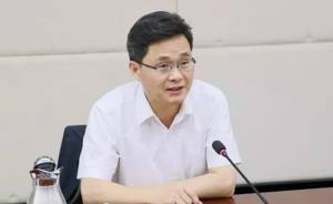 """海南省纪委书记:纪检机关不是天然的""""避风港""""""""保险箱"""""""