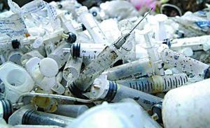 杭州一医院将针筒输液管等医疗废物卖给无证个体户,7人获刑