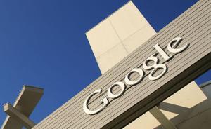 谷歌等25家大公司联名刊发整版广告:美国不应退出巴黎协定