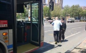 大连公交司机搀扶老人40米感动乘客,网友也为他点赞