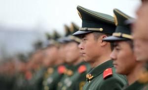 中国军网刊文发问:月薪多少,你才会为国而战
