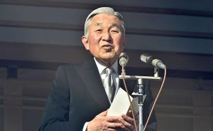 日本天皇退位法案获内阁通过:仅适用于明仁,将提交国会审议
