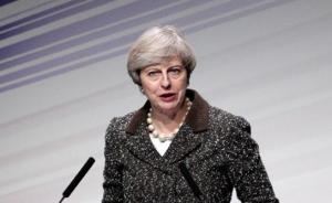 特雷莎发表竞选宣言:英国脱欧后加强移民管控,遏制外资兼并