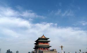 释新闻|专家谈京津冀臭氧污染:改善空气只盯PM2.5不够