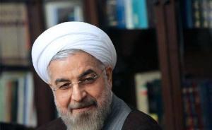 伊朗内政部官员宣布:鲁哈尼在伊朗总统选举中获胜