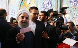 伊朗大选丨鲁哈尼:68岁连任总统的改革派,会六国语言