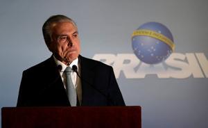 巴西总统被控受贿重申不会辞职,国会议员已提交8项弹劾议案
