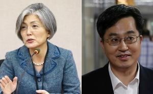 韩总统公布部分幕僚人选,被提名女外长曾任联合国秘书长特助