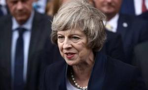 """英首相:不应只有英国为脱欧买单,欧盟也应支付""""分手费"""""""