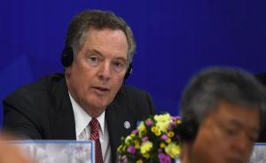 美国代表称决定最终退出TPP,此前有分析预测特朗普或反悔