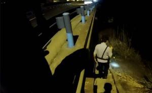 暖闻|湖北女司机等丈夫补胎时走失,警民协作将她找回