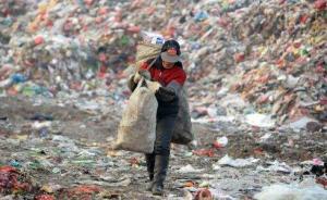 全国人大常委会固废污染防治法执法检查组开展网上问卷调查