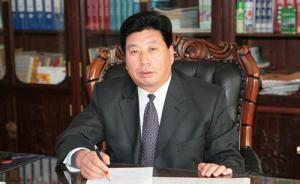 北京房开控股集团董事长于明振涉嫌严重违纪,接受组织调查