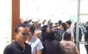 泰国曼谷医院爆炸致24人受伤,媒体称警察证实系炸弹袭击