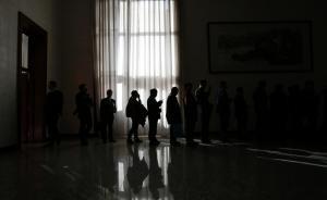国资委和央企4月查处违反中央八项规定问题47起处理92人