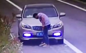 湖南29岁男子赶回家相亲,怕超速被抓拍15秒变更车牌被拘