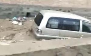 京津冀遇今年最强降雨,河北赤城县发生小股山洪无伤亡报告