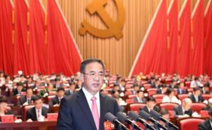 广东省第十二次党代会开幕,胡春华作报告