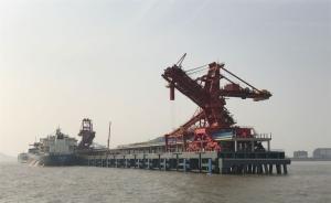 浙江舟山口岸检出进口巴西铁矿严重短重2322吨