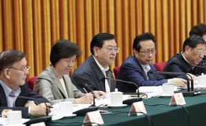 """张德江:督促""""一府两院""""加强对固废污染防治工作的监督管理"""