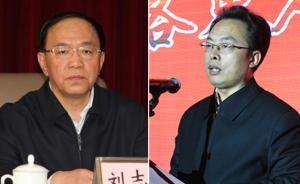 刘志宏接替王宇燕任山西运城市委书记,朱鹏提名为市长候选人