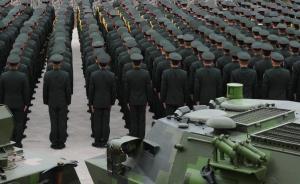 官媒披露:第73、83集团军分别隶属东部、中部战区陆军