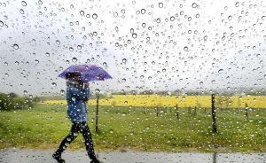 中国气象局:江南华南局地暴雨,需警惕滑坡泥石流等地质灾害