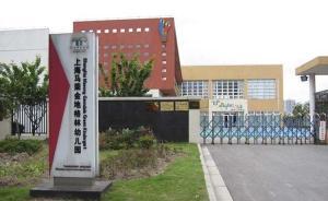 上海嘉定一幼儿园疑似体罚后续:保育员指认教师后又改口否认