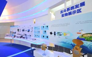 北斗卫星今年开始全球组网,2020年前后形成全球服务能力
